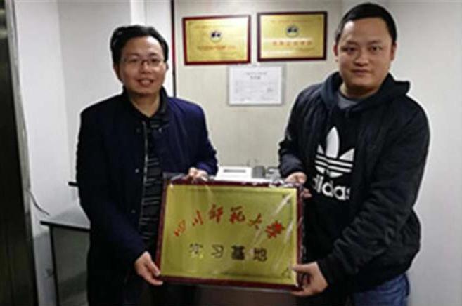 川师大体育学院与西革码企业管理顾问有限公司共建社会体育专业实习基地